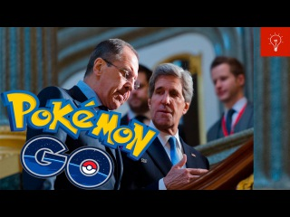 ТОП 5 ФАКТОВ о Pokemon Go (МИД РФ)