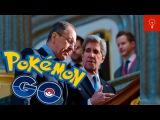 ТОП 5 ФАКТОВ о Pokemon Go (МИД РФ)