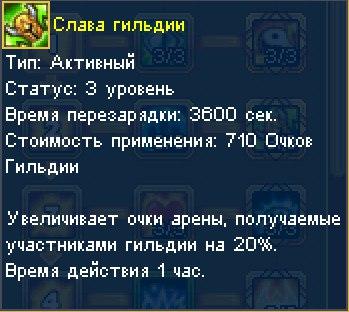 33Vcc-6WUN0.jpg