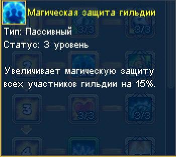 6-wyk-pVlsw.jpg