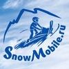 Подслушано у снегоходчиков