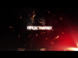 Футаж начало фильма