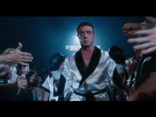 GRUDGE MATCH (2013)- Trailer (HD)