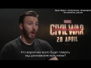 Интервью Криса для «Marina Bay Sands» #2 (Rus Sub)