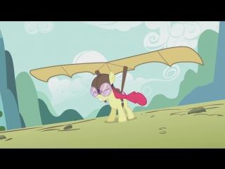Мой маленький пони: Дружба – это чудо 1 сезон 12 серия