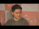 [FANCAM] 160104 D.O @ 'Pure Love' Press Conference