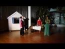 Сказка от коллектива бального спортивного танца «Танго» - 9.01.15