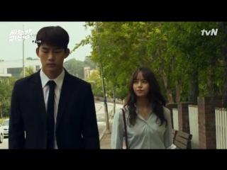 [Драма] 160823 Тэкён @ tvN 'Let's Fight Ghost!' Ep.14 2/2