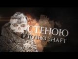 краткий обзор на игру престолов)))