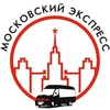 Пассажирские перевозки Полоцк Новополоцк Москва