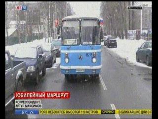 20.02.16 Памятный рейс к 60-летию КАП (LIFE 78)