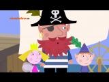 Ben & Holly's Little Kingdom 40 Маленькое Королевство Бена и Холли Redbeards Rainbow CARTOONS in ENGLISH МУЛЬТФИЛЬМ