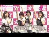 Nogizaka46 - Hadashi de Summer+Girl's Rule (Samantha Thavasa Special Live от 31.07.2016)