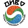 """ООО """"АРП"""" ДИВО"""" -Бесшовные резиновые покрытия"""