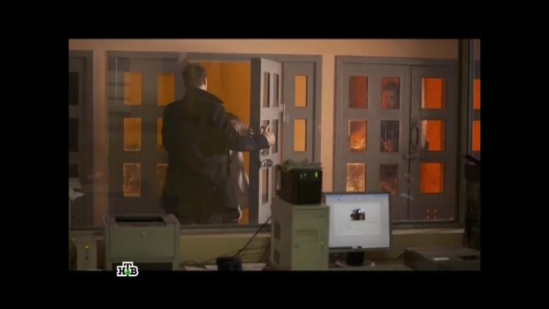 Сериал Предатель (2012). 4 серия