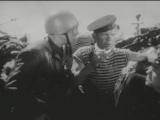 Непобедимые . Советский художественный фильм.