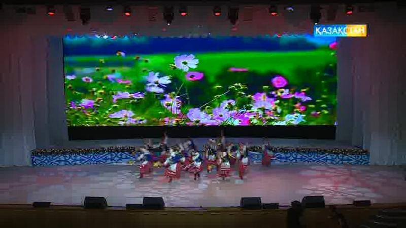 1 мамыр 17:00-де «Шалқыма» халық би ансамблінің «Би әлемі» атты шығармашылық концертін көріңіз