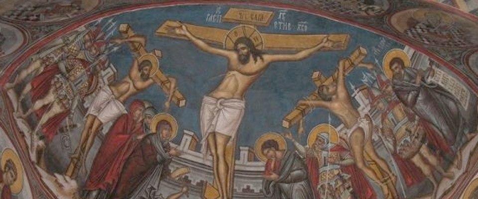 Фреска Распятия Христова. Монастырь Молдовица (Румыния).