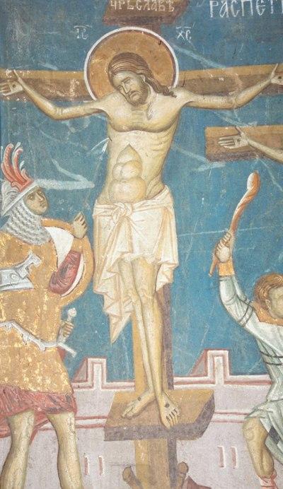 Распятие Христово. Фрагмент фрески монастыря Высокие Дечаны (Сербия).