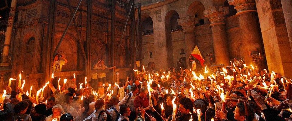 Силазак Благодатног Огња у Јерусалиму