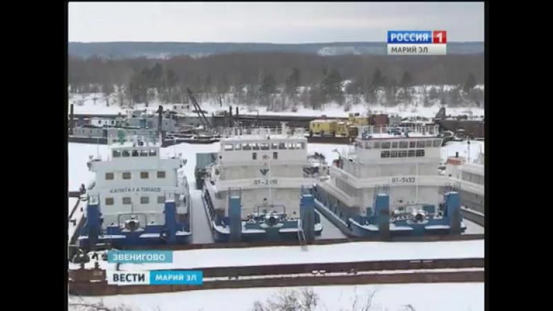 Судостроительный завод им. С. Н. Бутякова в Звенигове готовится к навигации – Вести Марий Эл