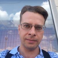 Alexander Golubev