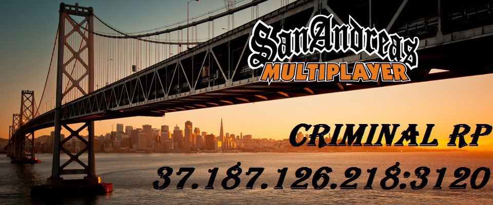 Criminal RP