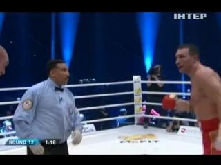Боксерский поединок Виталий Кличко Тайсон Фьюри 12 раунд 29 11 2015 бой бокс финал