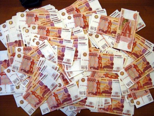 FnNBr3FHRb4 33 закона увеличения доходов dengi