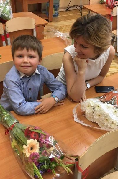 Ирина Левчук
