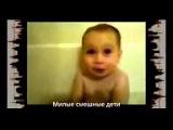 ? Смешное видео про детей Лучшие приколы с детьми Смешные дети