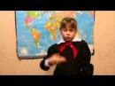 На конкурс Дети читают стихи для Лабиринт.ру. Полина Романова, 8 лет, г. Знаменск