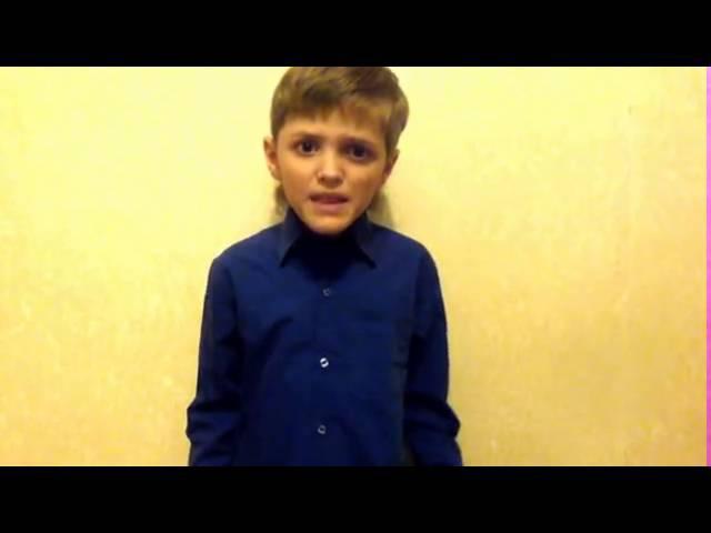 На конкурс Дети читают стихи для Лабиринт.ру. Павленко Матвей, 6 лет, г. Омск