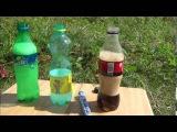 Кока-кола+ментос, ракета из кока-колы с ментос. фанта+ментос/coca-cola+mentos