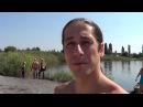 Славянский курорт - солёные озёра