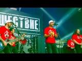 Мамульки BEND - Тест (Нашествие 2016) live