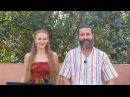Служба Поддержки РОДНЫЕ ДУШИ (Андрей и Шанти Ханса). Выпуск 67, видеозапись от 29.0