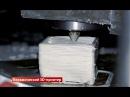 Керамический 3D-принтер | Сделано в России | Телеканал Страна