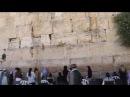 Израиль, Иерусалим Стена Плача 1