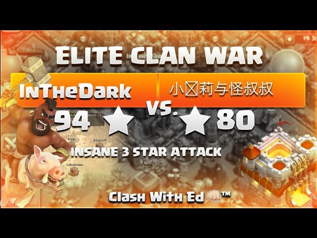 Clash of Clans ELITE WAR InTheDark vs 小萝莉与怪叔叔 Badass 3 Star Attacks and Shitty Commentary