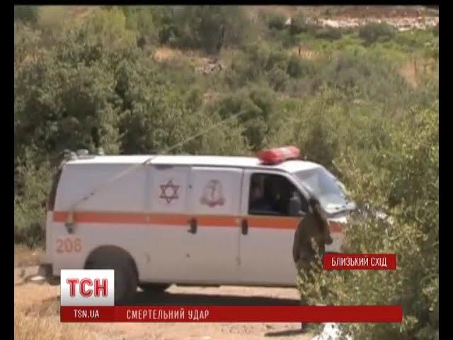 У Ізраїлі вбили 13-річну дівчинку, коли вона спала. 01.07.2016.