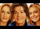 Lindsay Lohan/Jane Fonda/Felecity Huffman (Georgia Rule) full movie 2007 DVD Drama R