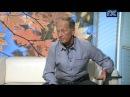 Михаил Задорнов в программе Место встречи 01.11.2013