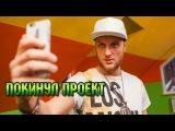 Дом-2 Свежие Новости на 5 Апреля 2016 Раньше Эфиров (5.04.2016)