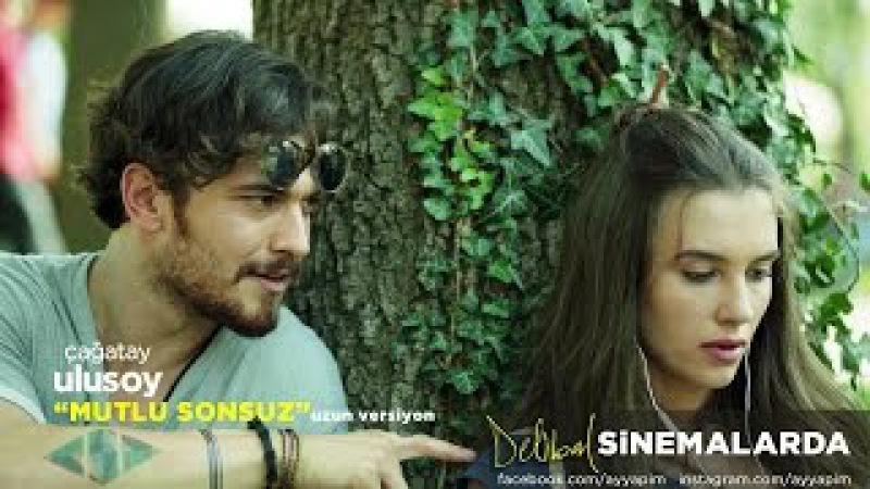 Çağatay Ulusoy | Mutlu Sonsuz (uzun versiyon) Deliballa Kliplendi!