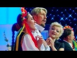 Оксана Пекун и Театр Песни Джерела Туман яром