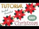 Tutorial Christmas beaded bracelet EASY using Superduo beads Рождественский браслет из бисера