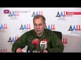 Срочное заявление Эдуарда Басурина 31 марта