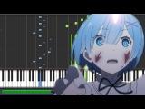Re:Zero kara Hajimeru Isekai Seikatsu Ep 9 OST Rem Goes Nuts - Ao Oni (Synthesia Tutorial + Sheet)