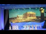 Греческий танец Сиртаки ДК Нефтяник